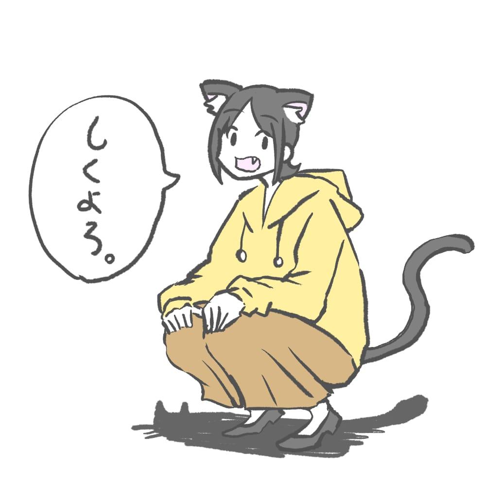 ラクガキ46